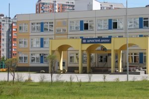 история школы(1)